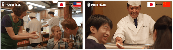 SOURCENEXT adopts SORACOM global connectivity for POCKETALK