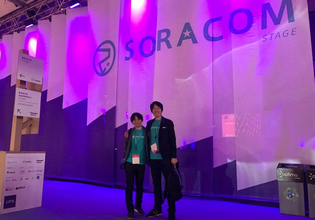 Ken Tamagawa, CEO and Kenta Yasukawa, CTO at SORACOM Stage