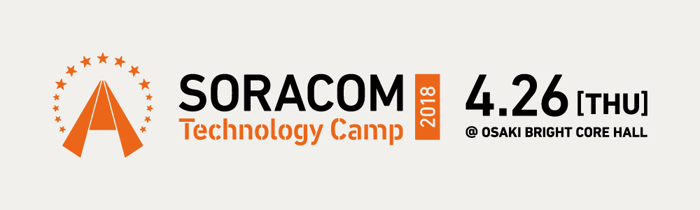 Soracom Technology Camp