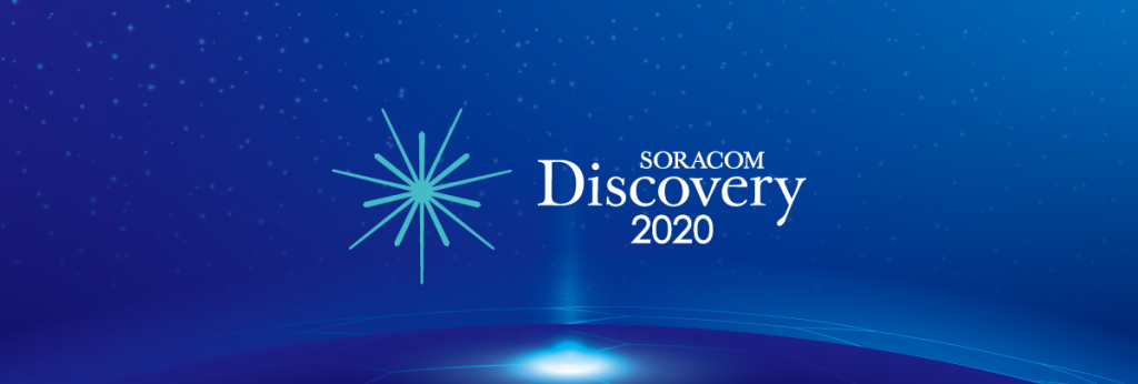 Discovery 2020 banner