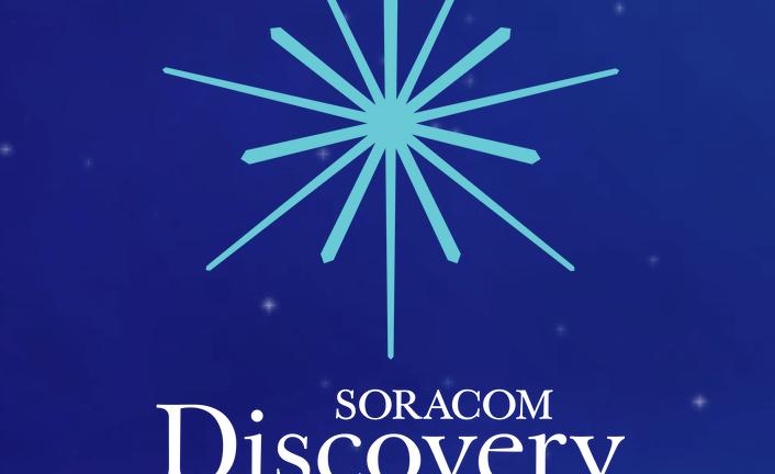 Soracom Discovery Online horizontal lockup