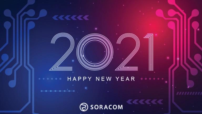 Soracom Happy 2021 Image