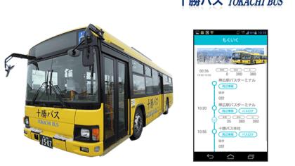 Tokachi Bus