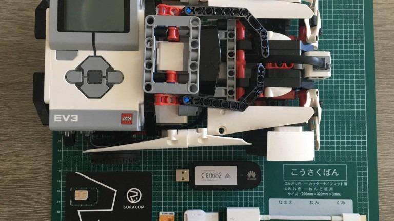 Cellular connected LEGO EV3 kit