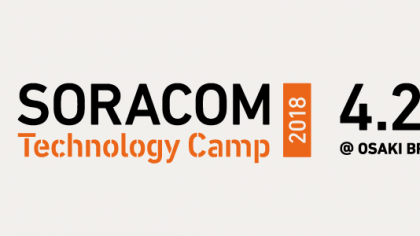 Soracom Technology Camp