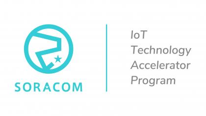 Soracom IoT Technology Accelerator Program