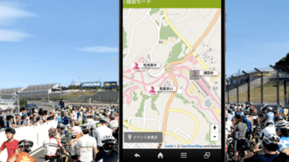 Sumokoco enables real-time event management with IoT technology