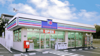 Kokubu Group digitizes convenience store POS