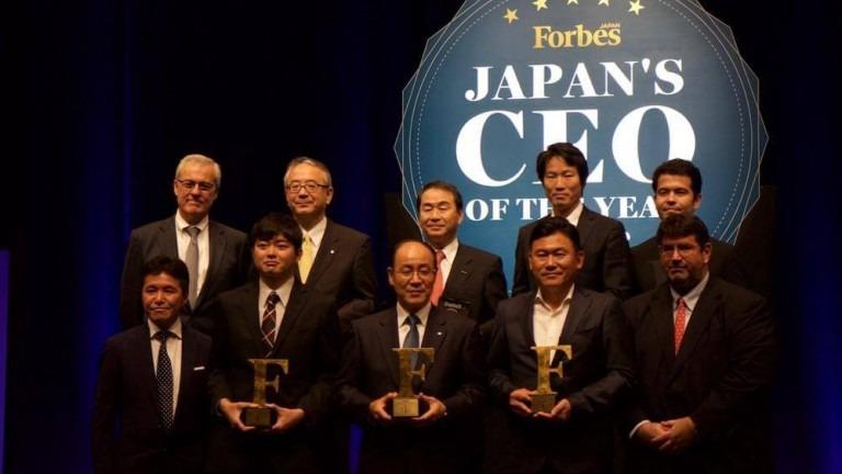 Forbes Japan Awards 2016